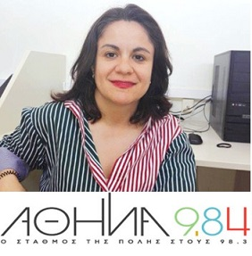Συνέντευξη στο Αθήνα 984 με την Μαργαρίτα Μυτιληναίου