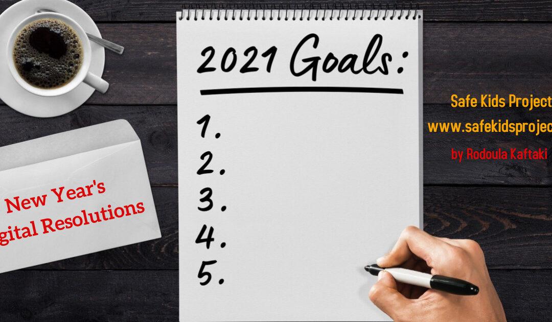 Στόχοι για μια ευτυχισμένη Νέα Χρονιά!